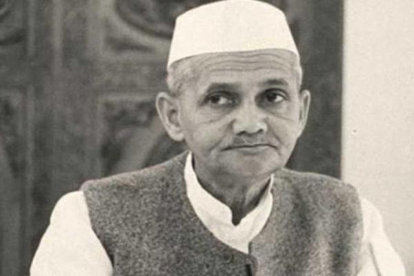 Lal Bahadur Shastri Essay